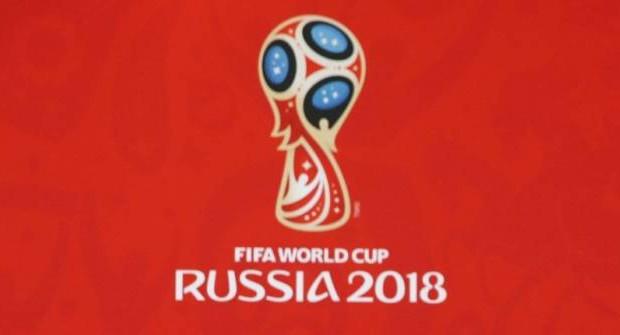 Afrique coupe du monde 2018 programme de la 1 re journ e des liminatoires - Programme de la coupe d afrique ...