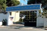 65 nouveaux cas confirmés et 4 décès en Algérie