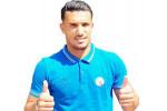 Saâdi rejoint officiellement  le RC Strasbourg !
