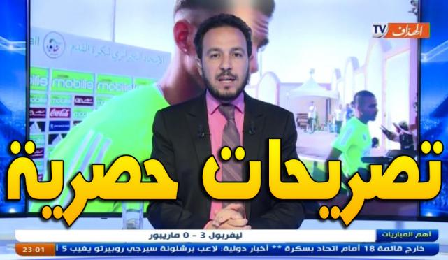 hot sales 462d6 2e3cd Vidéo : Emission El Farik Douali: Chikhi révèle les dessous ...