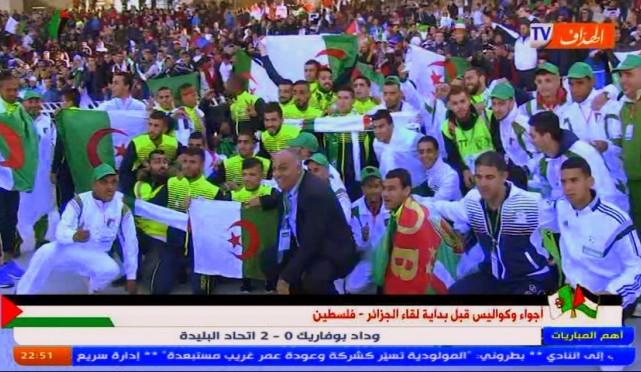 Rencontre amicale homme algerien