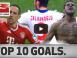Bundesliga: Le Top des buts de la saison