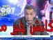Emission «100% foot» - Bencheikh : «Ounas a largement sa place en sélection»