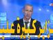 Emission El Farik Douali - Dziri : «L'Algérie est plus grande que Nasri»